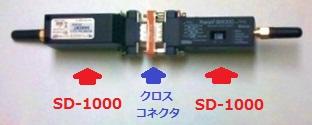 SD1000を用いたBluetooth SPPリピーター