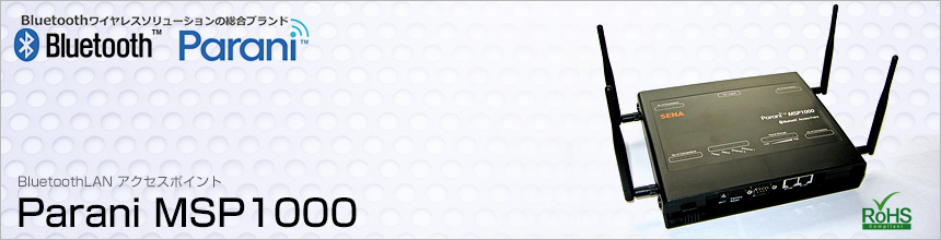 Parani MSP1000