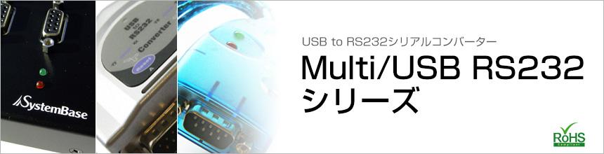 Multi/USB RS232