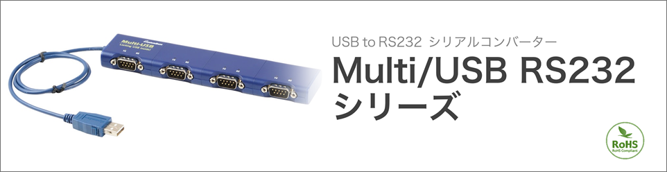 Multi/USB RS232