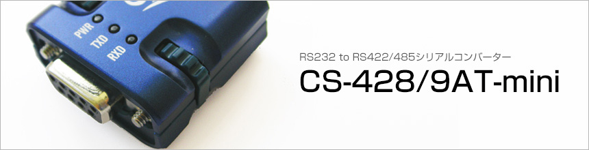 CS-428/9AT-mini